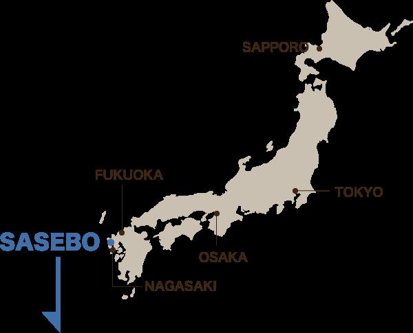 SASEBO/OJIKA TRAVEL OFFICIAL NAGASAKI JAPAN