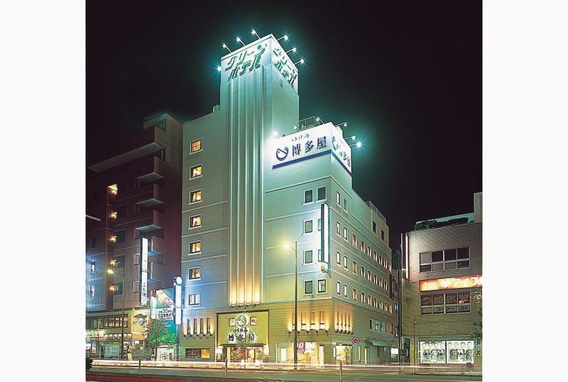 Sasebo Green Hotel | SASEBO/OJIKA TRAVEL OFFICIAL NAGASAKI JAPAN