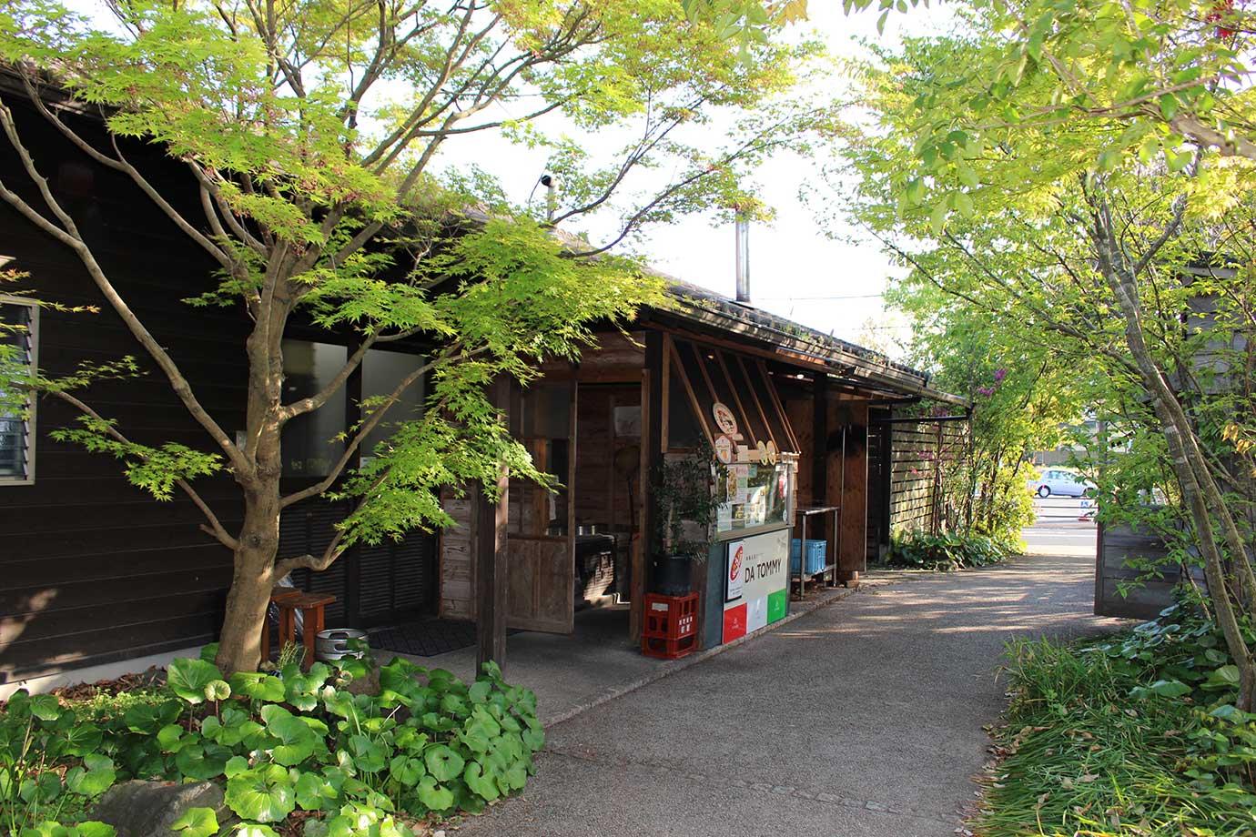 陶農レストラン 清旬の郷