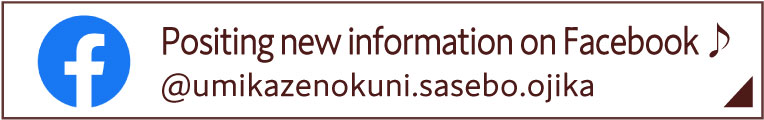 Positing new information on Facebook♪@umikazenokuni.sasebo.ojika
