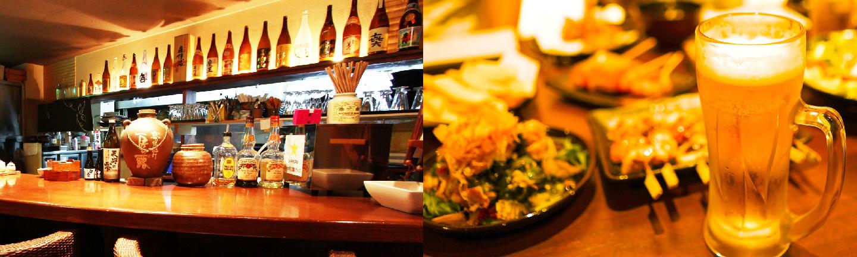 Bar・Izakaya